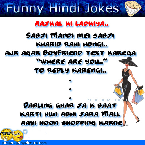 Jokes For Facebook Friends In Hindi | www.imgkid.com - The ...