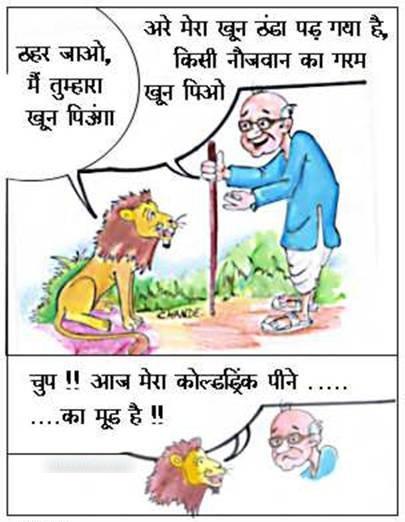Hindi Funny Jokes Jokes In Punjabi Funny for Facebook Images and Hindi ...