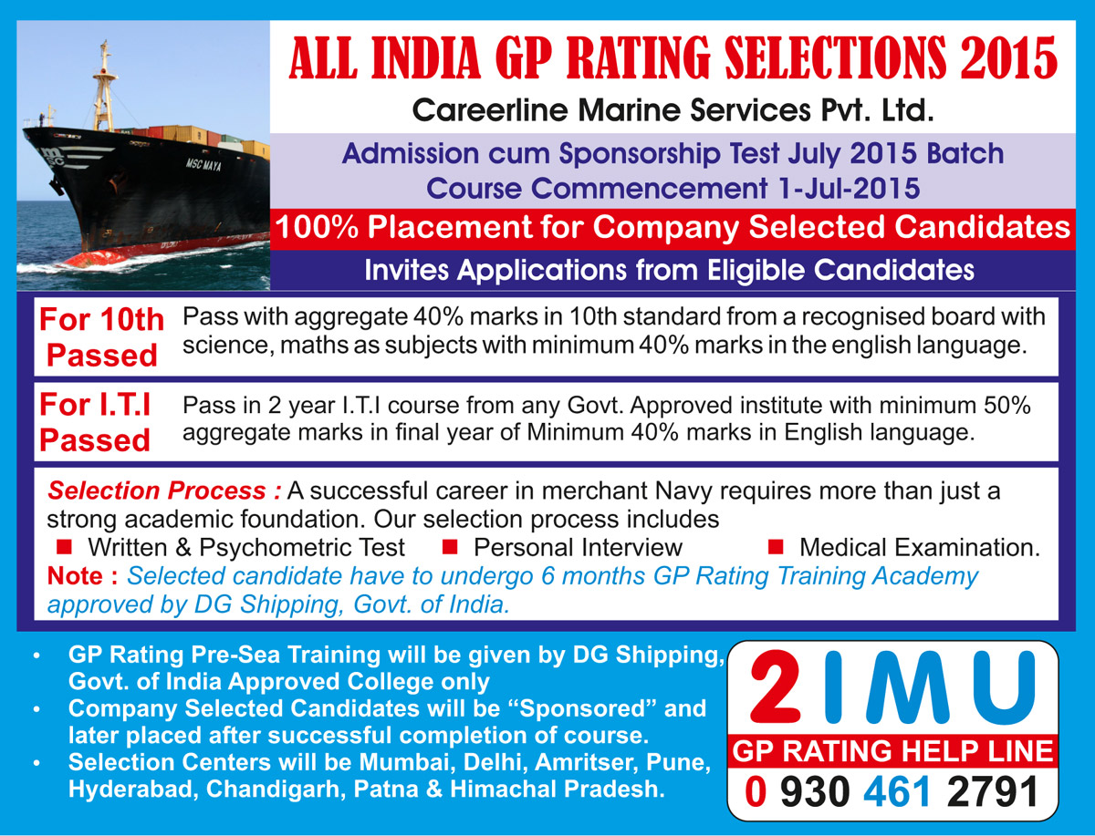 Ranks Navy India All India Merchant Navy