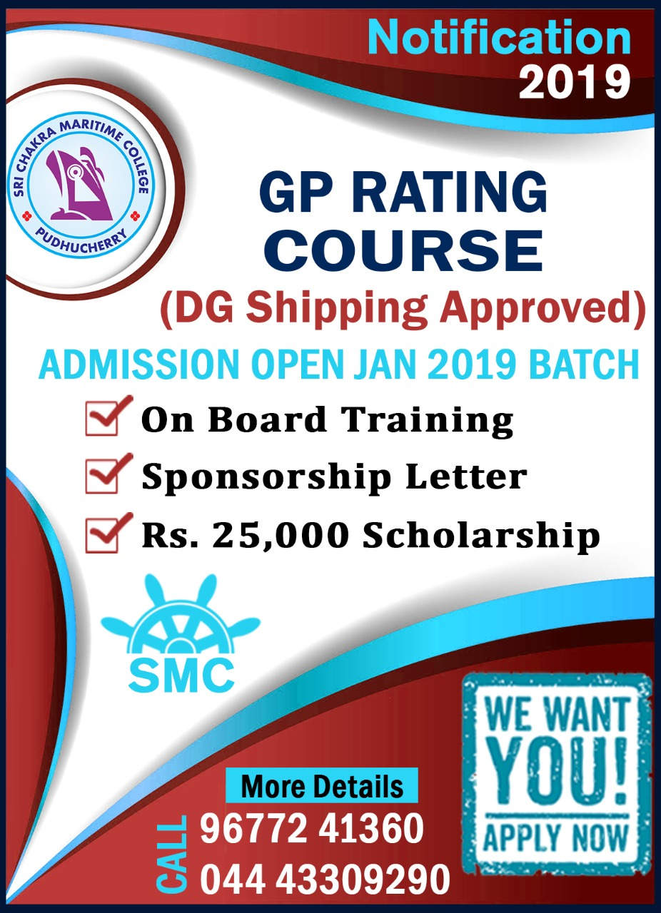sri chakra maritime college, gp rating work on ship, gp rating career path