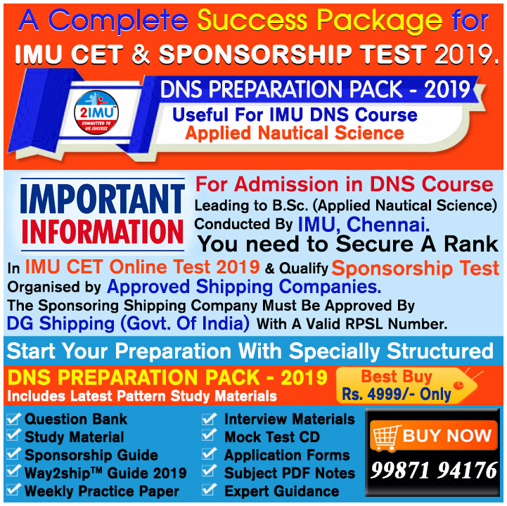 2imu imu dns preparation pack, imu cet books