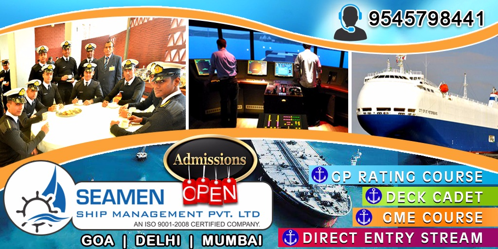 merchant navy admission