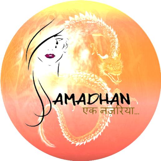 samadhan name