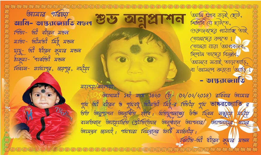 hindu gujarati wedding invitation wording