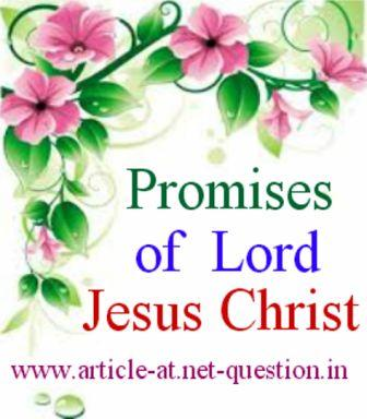 Promises of Jesus Christ