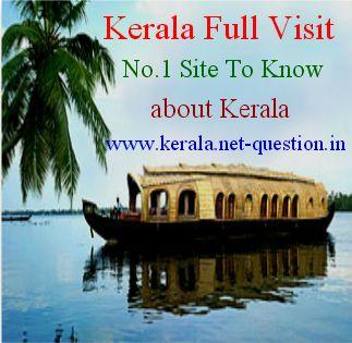 kerala.net-question.in
