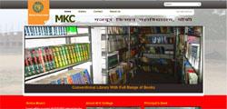 Majdoor kishan college