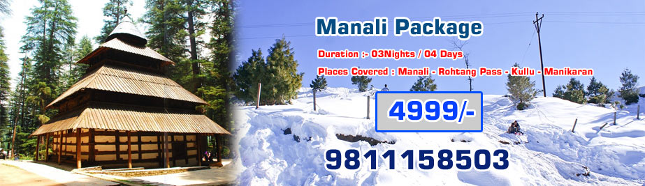 Manali Package | Manali Volvo Package | Manali Tour Package