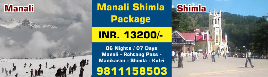 Manali Shimla Package | Manali Shimla Tour Package | Manali Shimla Volvo Package