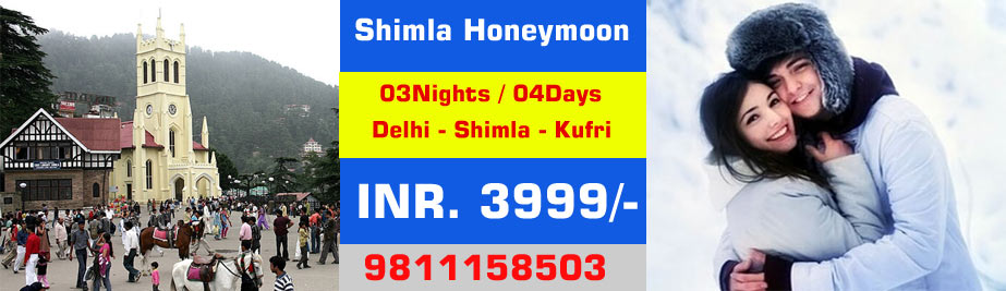 Shimla Honeymoon | Shimla Honeymoon Package | Shimla Manali Honeymoon Package