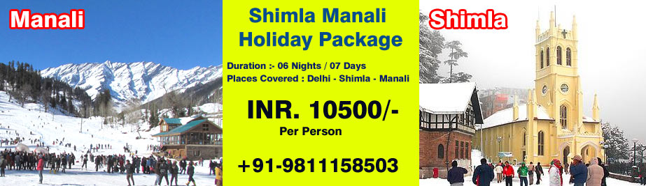 Shimla Manali Holiday Package