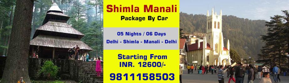 Manali Shimla Package | Manali Shimla Tour Package | Manali Shimla Volvo Package
