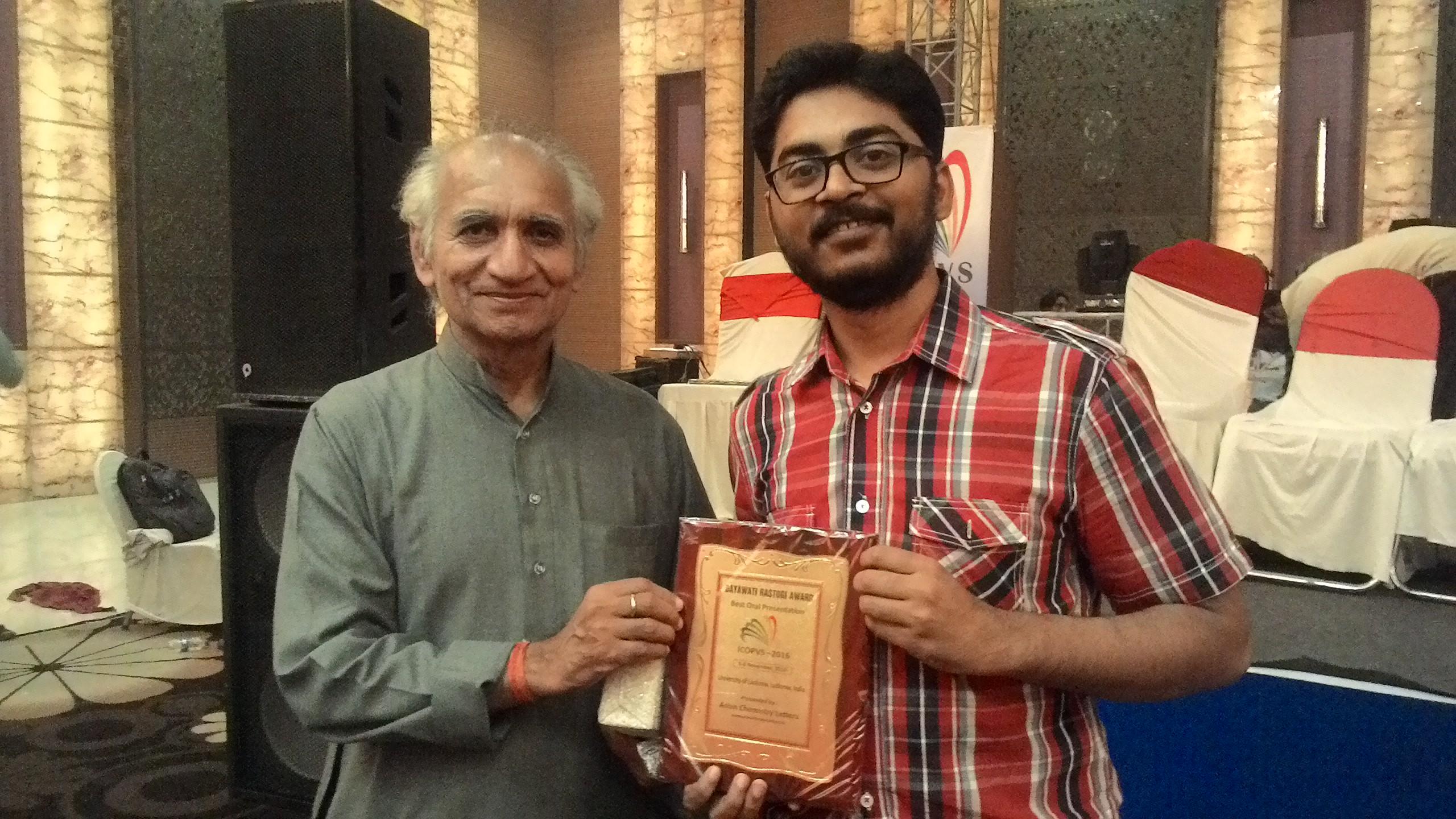 Dayawati Rastogi Prizes