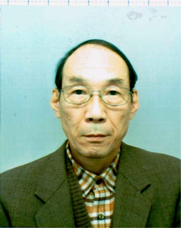 Tsuko Nakamura