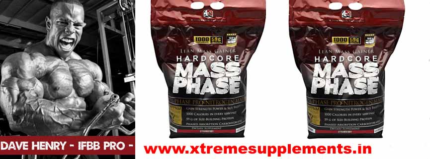 4DN HARDCORE MASS PHASE GAINER MASS PHASE 10 LBS