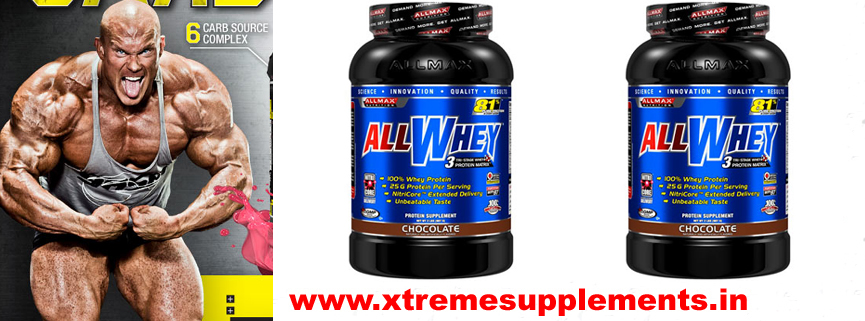 ALL MAX ALL WHEY INDIA PRICE