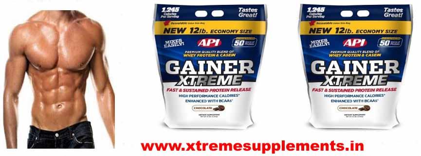 API GAINER XTREME PRICE 12 LBS
