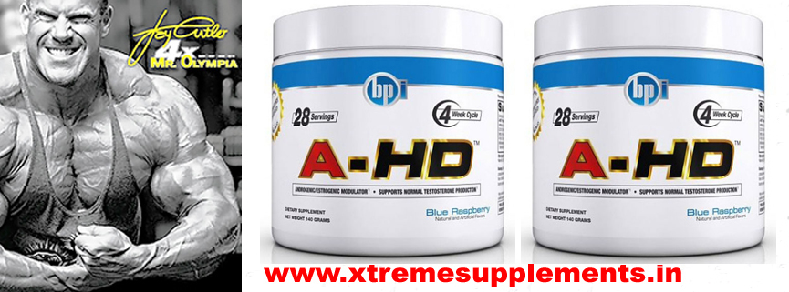 BPI A-HD PRICE INDIA,BPI A-HD PRICE DELHI