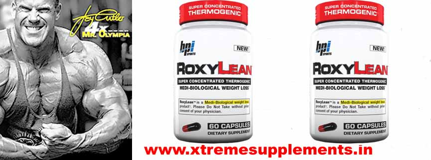 BPI ROXY LEAN PRICE INDIA
