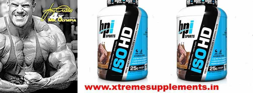 BPI SPORTS ISO HD 4.9 LBS PRICE INDIA