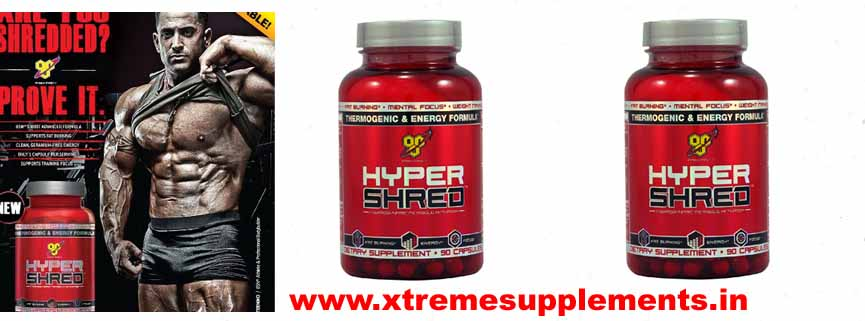 BSN HYPER SHRED PRICE INDIA