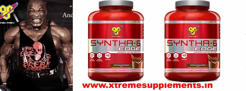 BSN SAYNTHA 6 EDGE PRICE INDIA