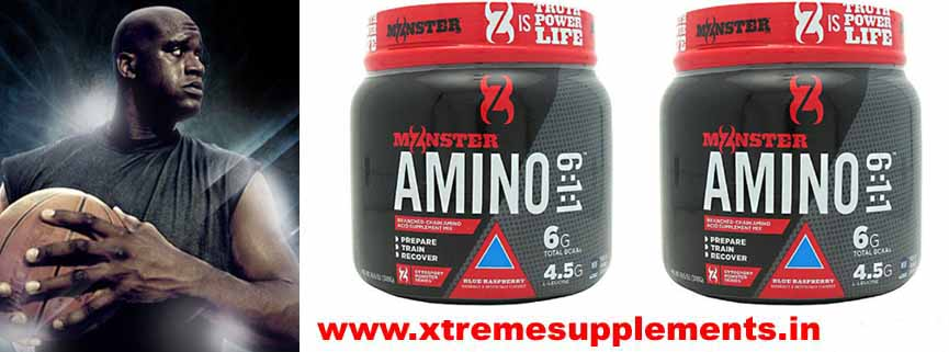 CYTOSPORTS MONSTER AMINO 6:1:1 PRICE INDIA