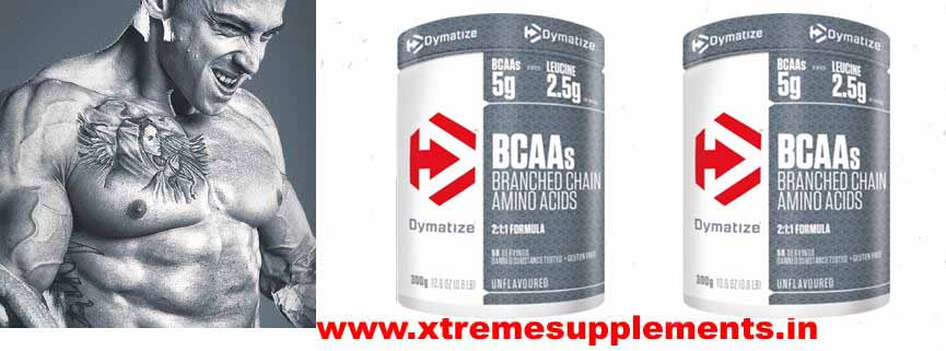 DYMATIZE BCAA 60 SERVINGS PRICE INDIA