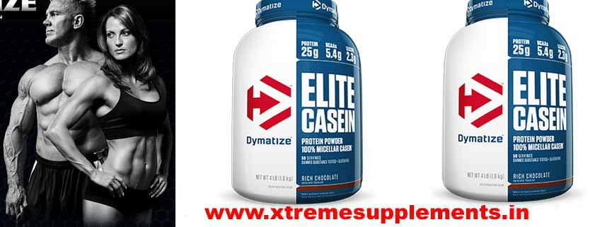 DYMATIZE ELITE CASEIN PRICE INDIA