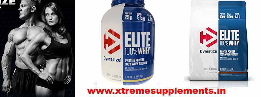 DYMATIZE ELITE WHEY PROTEIN ISOLATE PRICE INDIA