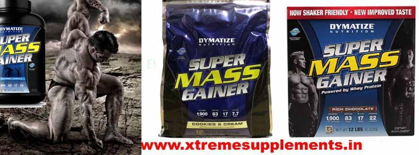 GNC DYMATIZE SUPER MASS GAINER 12 LBS,GNC DYMATIZE SUPER MASS GAINER 6 LBS