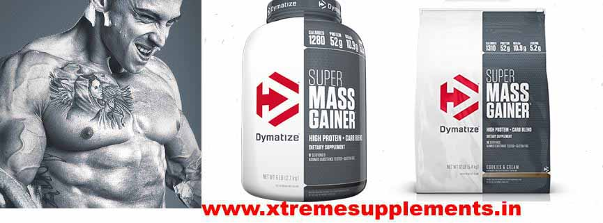 DYMATIZE SUPER MASS GAINER PRICE INDIA