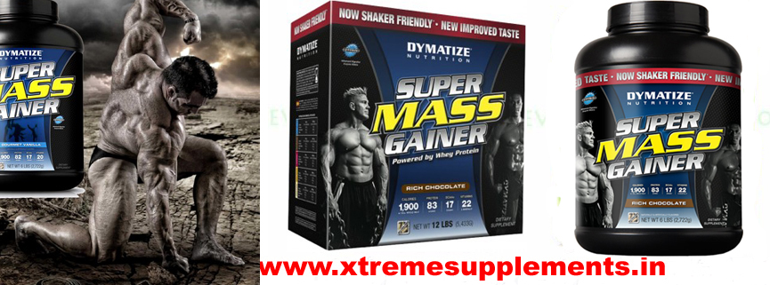 DYMATIZE SUPER MASS GAINER BEST SELLING