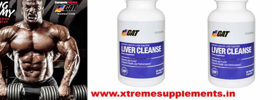 GAT LIVER CLEANSE PRICE INDIA