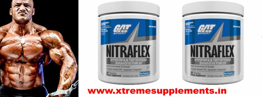 GAT NITRAFLEX TRIBOOSTER PRICE INDIA