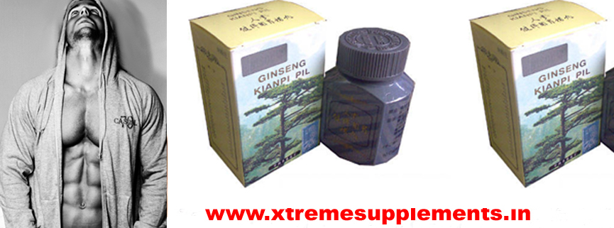 KIANPI PIL GINSENG PRICE INDIA