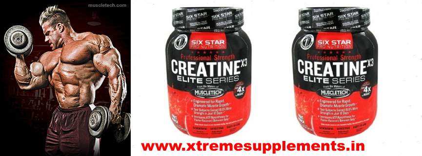 MUSCLETECH CREATINE ELITE SERIES PRICE INDIAS