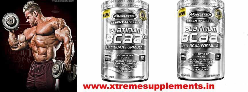 MUSCLETECH ESSENTIAL SERIES PLATINUM BCAA PRICE INDIA