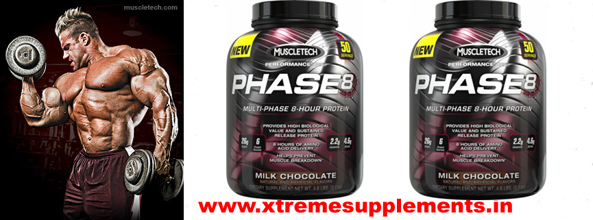 MUSCLETECH PHASE 8 TOP 10 WHEY PROTEINS IN INDIA