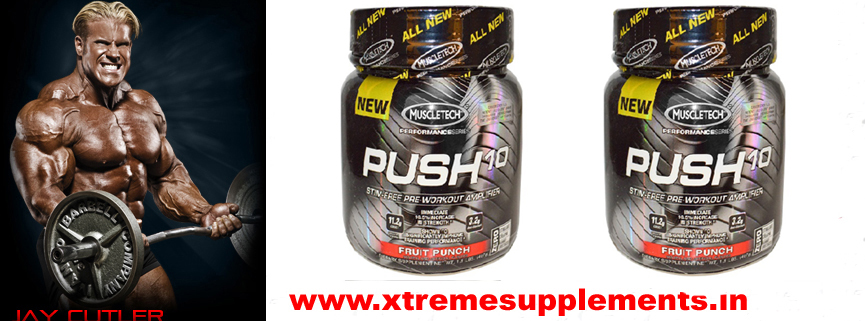 MUSCLETECH PUSH 10 PRICE INDIA DELHI