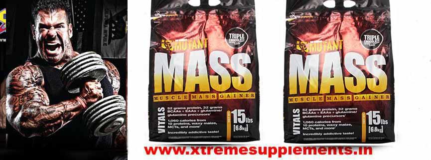 MUTANT MASS 15 LBS PRICE INDIA