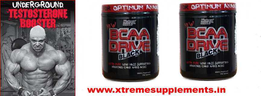 NUTREX BCAA DRIVE BLACK PRICE INDIA