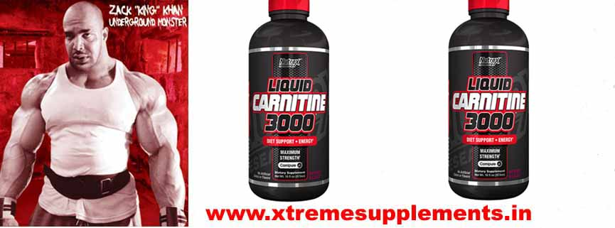 NUTREX LIQUID L-CARNITINE 3000 PRICE INDIA