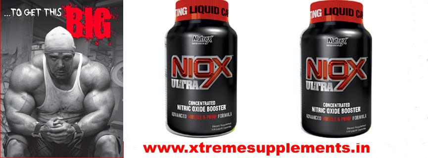 NUTREX NIOX PRICE INDIA