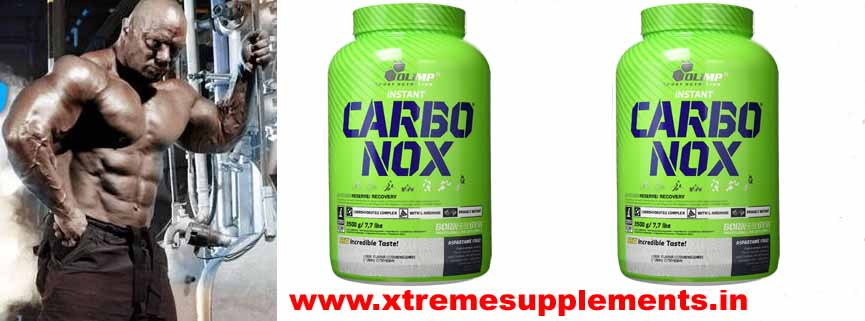 OLIMP CARBO NOX PRICE INDIA