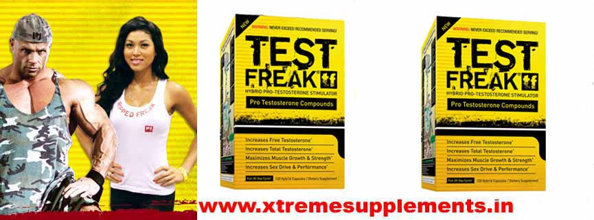 PHARMA FREAK TEST FREAK PRICE INDIA