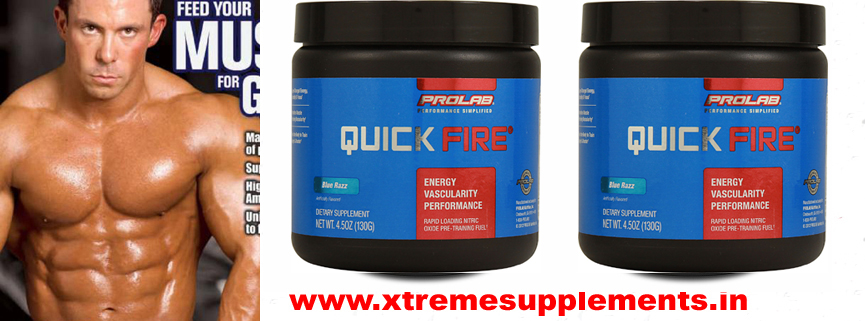 PROLAB QUICK FIRE PRICE DELHI,PROLAB QUICK FIRE PRICE INDIA
