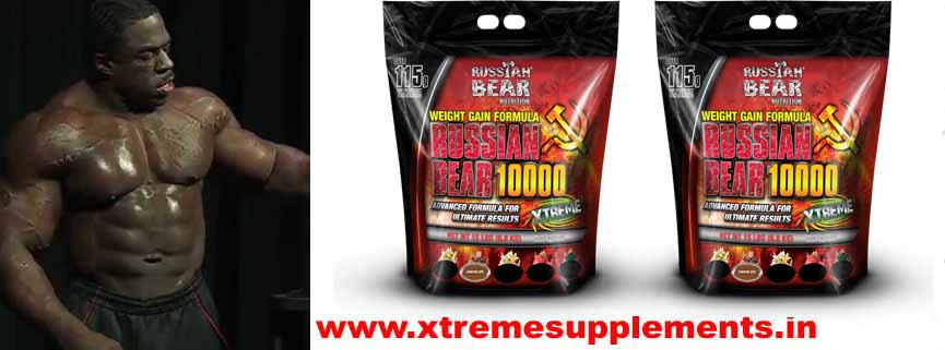 russian bear anabolic amino 10000 xtreme side effects