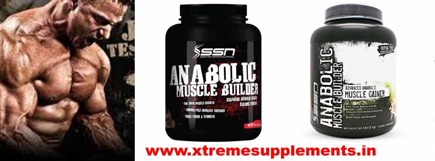 SSN ANABOLIC MUSCLE BUILDER 5.5 LBS
