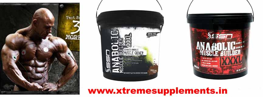 ssn anabolic mass gainer price